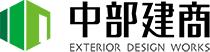 A駐車場エクステリアは中部建商株式会社|静岡市エクステリアのプロ集団